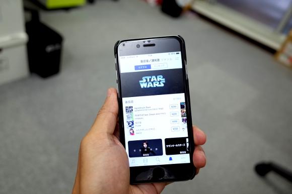 【iPhone】スターウォーズの「生音着信音」が素敵すぎる件 / 爆買いには注意しよう