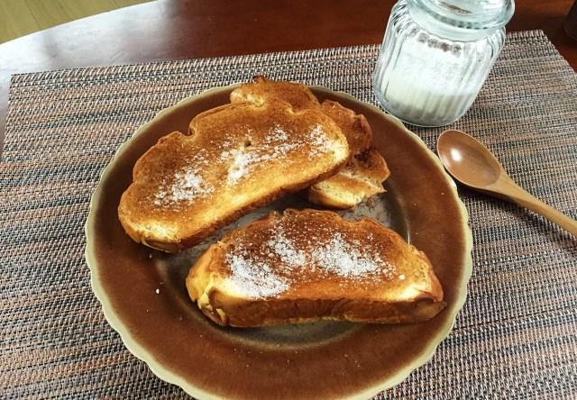 【激安パン】ヤマザキの『スイートブール』を薄く切ってオーブントースターで焼くと激ウマのラスクになる
