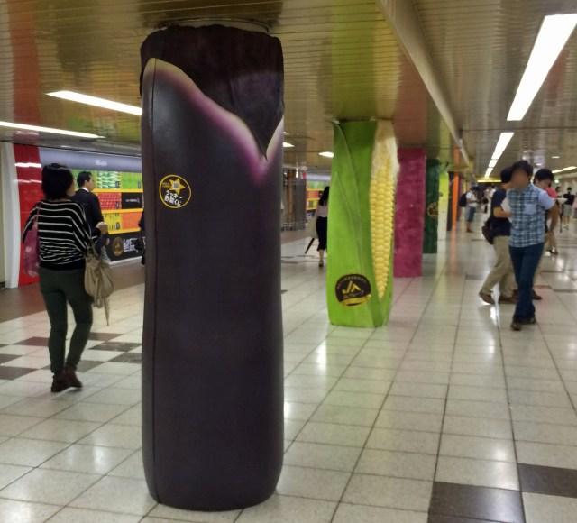 何だコレ!? 東京メトロ丸ノ内線 新宿駅の柱が巨大な野菜になってる!