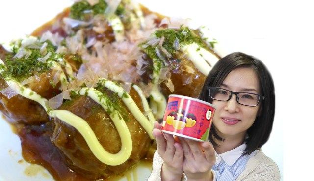 大阪では「賞味期限が3年のたこ焼き」が売ってるんやで