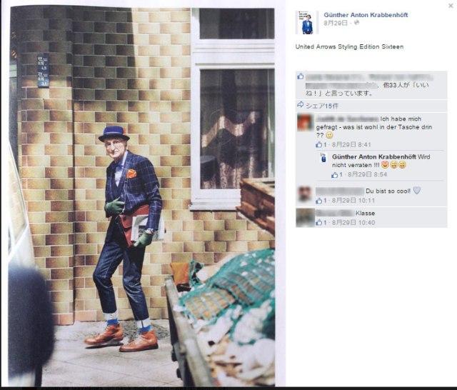 自称104歳だという「あり得ないほどファッションセンス抜群なおじいちゃん」が激写される! ネット上で大センセーションに!!