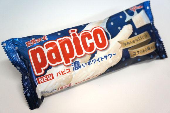 【新商品】パピコ濃いホワイトサワー味が期間限定で発売! 濃厚な味が楽しめる「濃い味厨」歓喜のアイスクリームである!!