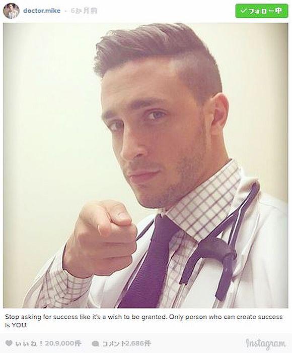 約70万人のフォロワーを誇る超イケメン医師とペットのワンコが Instagram で大人気!! ネットの声「仮病を使ってでも彼に診てもらいたい!」など