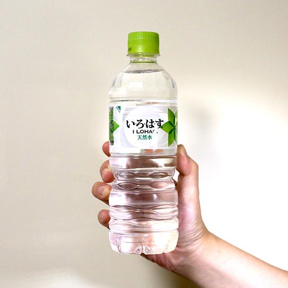 【かわいすぎ】ペットボトルの原型が予想外すぎてヤバイ!