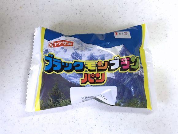 【マジかよ】九州で大人気のアイス『ブラックモンブラン』がパンになっていて笑った