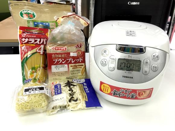 【最強炭水化物】「パンうどんラーメンパスタご飯」を作ってみた