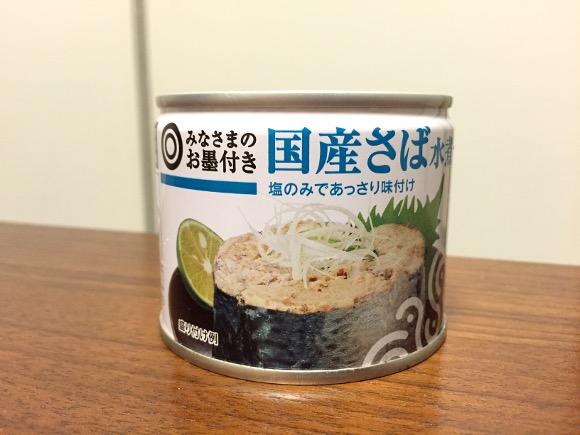 【最強レシピ】長野ではあたりまえ!「さば缶のみそ汁」がウマすぎてバビッた / 長野を心の故郷と呼びたくなるレベル!!