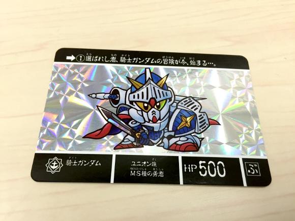 【カードダス】「SD騎士ガンダム」復活キタァァアア! 第1弾『ラクロアの勇者』全42種類をその目に焼き付けろ!!