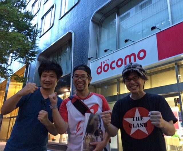 【iPhone6s行列】本日から行列スタート! 東京・銀座のドコモショップは列が伸びる気配なし
