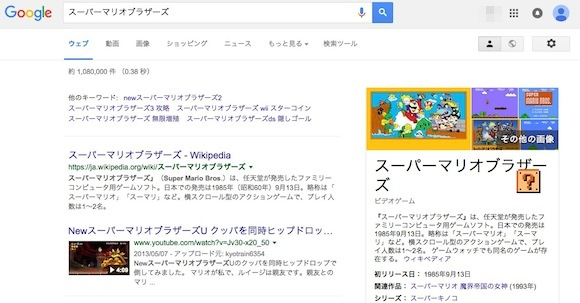 【祝30周年】Google で『スーパーマリオブラザーズ』と検索すると不思議な現象が起きる