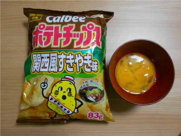 【関西の味】カルビーのポテトチップス「関西風すきやき味」は生卵に浸して食べるべき! すきやき度が数百倍アップ!!