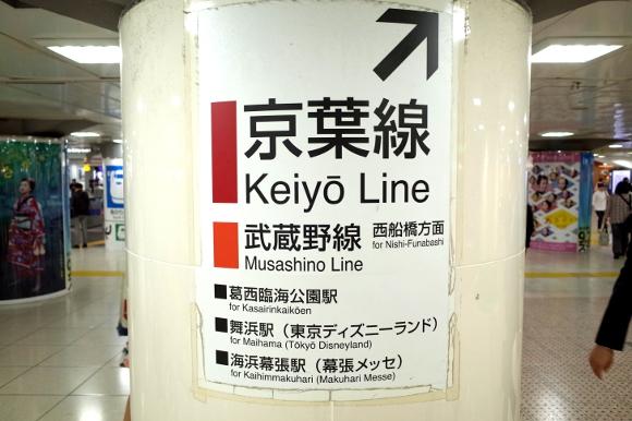 【裏ワザ検証】JR公認!『東京駅・京葉線のホーム』までのルートは「駅構内」と「有楽町駅下車」どちらが早いのか試してみた