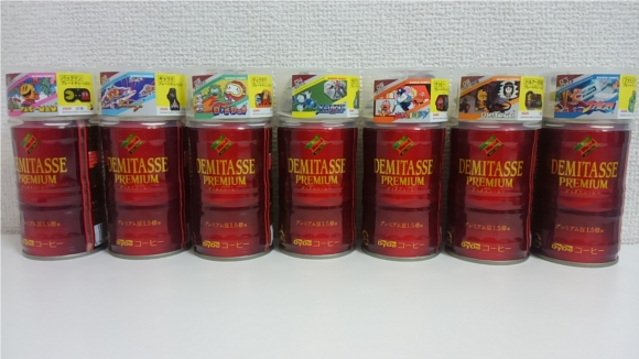 【ファミコン世代大歓喜】ダイドーデミタスコーヒーに付いてくるナムコの名作ゲームのプレートチェーンが激アツ!! さっそく全種類買ってきた