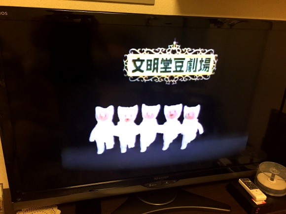 本日9月7日は「CMソングの日」だぞ! ところでカステラの文明堂のCMに『長崎バージョン』があるって知ってた?