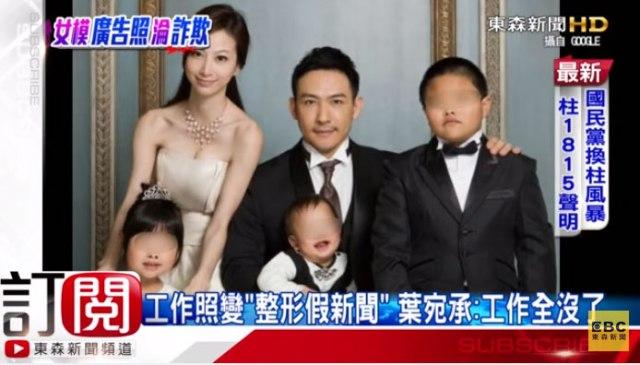 あの超有名な『整形家族写真』の美女が降臨! 「画像は不当な使用だった」と涙ながらに訴える