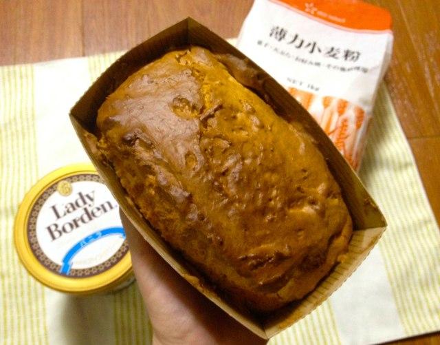 【レシピあり】アイスクリームと粉を混ぜて焼くとパンができるぞ! 「たった3つの材料で作るパン」がスコーンみたいでオシャレウマい!!