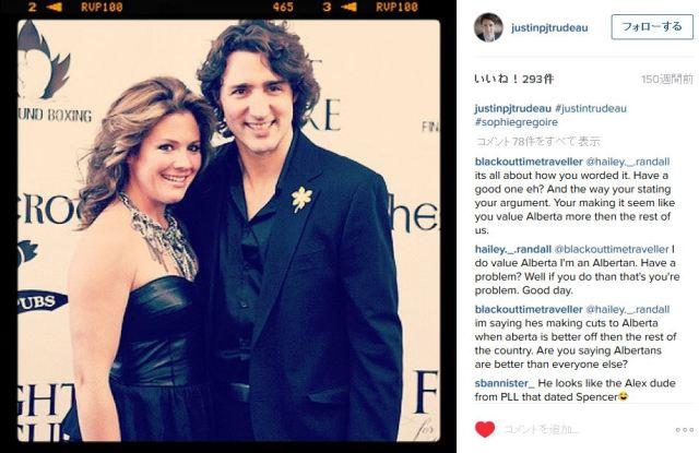 「カナダの次期首相がイケメンすぎる」と世界中の女性がネットで騒然 / ネットの声「カナダに移住する!」「ヤバいな!!」など
