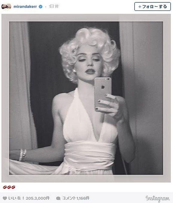 スーパーモデルのミランダ・カーが「ハロウィンで仮装したマリリン・モンロー」がソックリすぎる件  / 超可愛いマリリンは必見だぞ!!