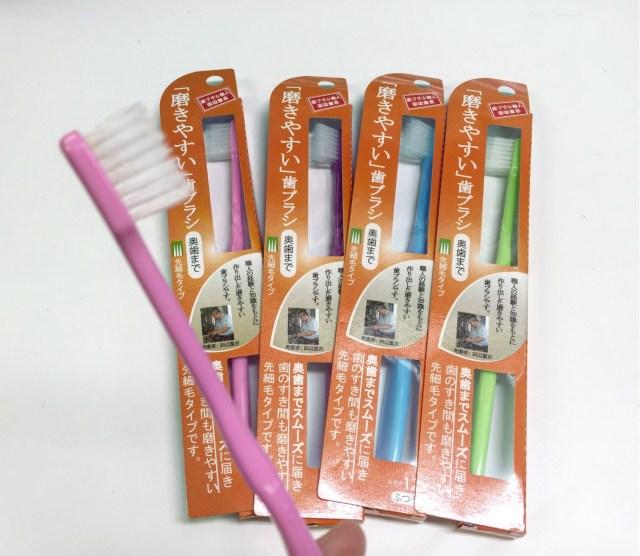 【コスパ最強】その道70年の職人が作り出した「磨きやすい歯ブラシ」が1本約100円! 使用感もマジ最高!!