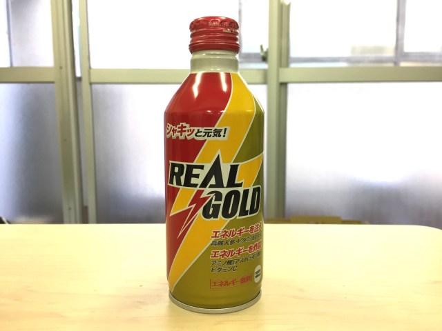 【デッカくなっちゃった】リアルゴールドに300mlのボトル缶が出た────!