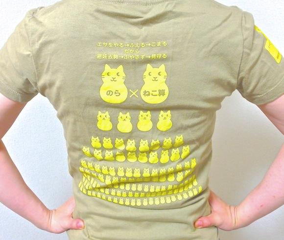 """【俺のTシャツ】背中で語れ """"猫への愛"""" ! これが「のらねこ算 Tシャツ」ニャー!!"""