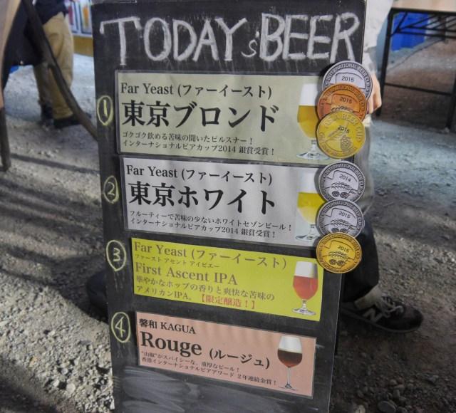 【ビール好き注目】大江戸ビール祭りに行ったら『馨和 KAGUA』を飲め! 「エレガント」と言わずにはいられないから