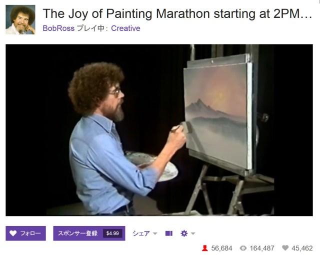 【ね、簡単でしょ】Twitchで「ボブの絵画教室」が200時間連続放映してるぞ! 海外ネットユーザーが興奮しすぎてて笑った