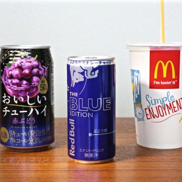 【グルメ速報】超有名食品メーカー3社が同じ日に「ぶどう味」のドリンクを新発売! 一日中飲んでても絶対に飽きないほど全て美味!!