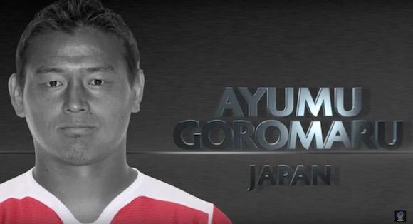 【動画あり】五郎丸選手のトライが年間最優秀候補にノミネートされる