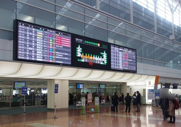 世界No.1の空港はどこ? 最高&最悪な空港トップ10が発表! 日本の羽田空港もランクイン!!