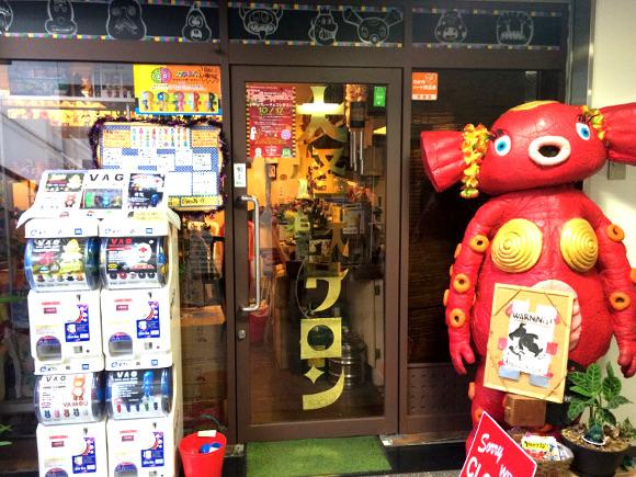 怪獣フィギュアが店内にぎゅうぎゅう詰め!! 東京・中野の『大怪獣サロン』は一瞬で童心に返って長居したくなる場所だった / おもちゃ箱に放り込まれた気分