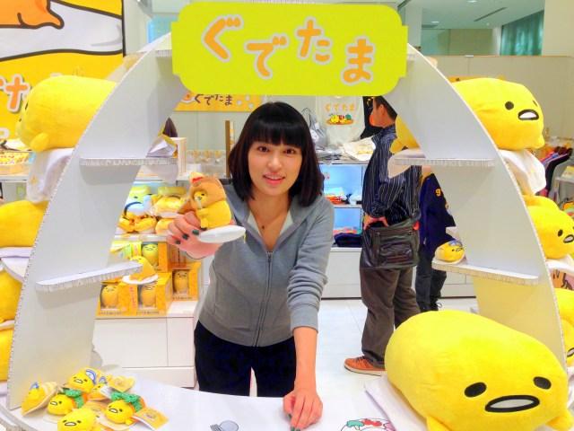 【オトナ買い注意報】「ぐでたま」が大阪にキタ────! 大丸心斎橋で開催中の期間限定ショップに行ってみたヨ