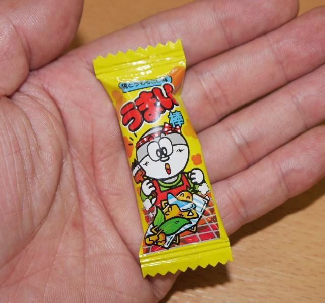 【衝撃事実】うまい棒キャンディの味の再現度がハンパない!! やおきんの技術力の高さに本気でビビるレベル