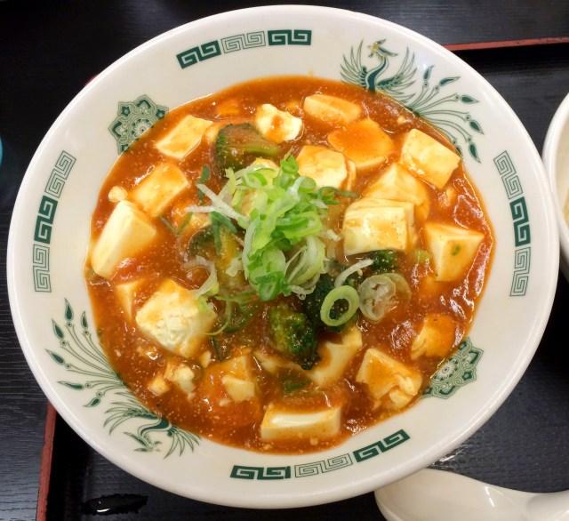 日高屋の「汁なしラーメン辛子明太子豆腐」がどこを目指してこうなったのか全くわからない件