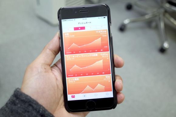 【あたりまえ速報】iPhoneユーザーは今すぐ『ヘルスケア』を開いてみろ! 何の設定をしていなくても「歩数」や「歩いた距離」が記録されてるゾーーー!!