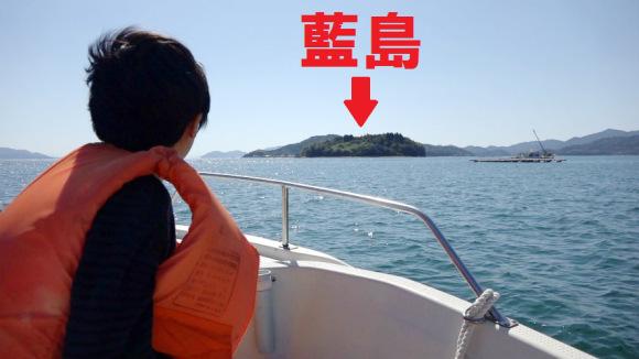 4億円で買えちゃう超巨大な無人島を探索してみた