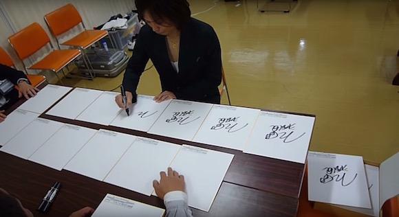 【動画あり】つんく♂さんのサイン書きがいろんな意味でスゴい
