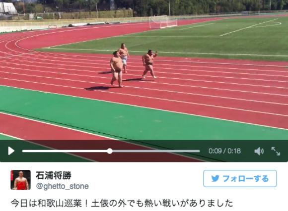 【動画あり】お相撲さんが短距離レース!? 魁鵬・天風・貴天秀の3力士が競走したらこうなった