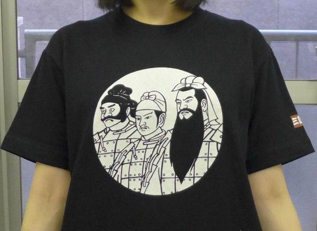 【俺のTシャツ】『人形劇 三国志』 川本喜八郎氏オリジナルイラストのTシャツがカッコイイ! 2次元になってもやっぱカッコイイ!!