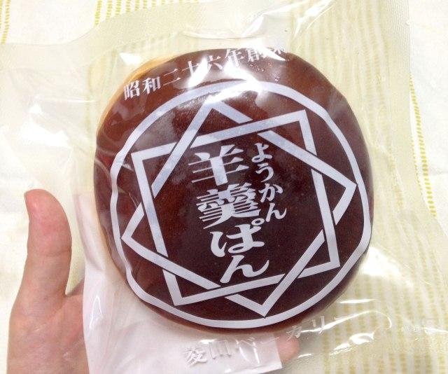 キミは高知県の『羊羹パン』をご存じでござるか / アンパンとは全然違ったァァァッ!! 魔性の組み合わせがヤミツキに