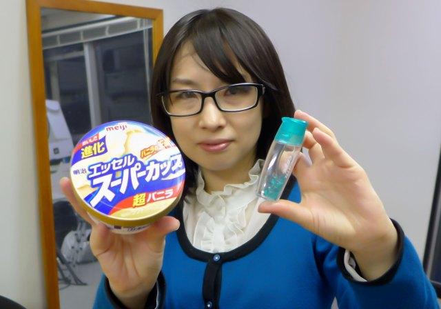 【検証】あまりにも「チョコミントは歯磨き粉と同じ。アイスに歯磨き粉つけて食えよ」と言われるので試すことにした