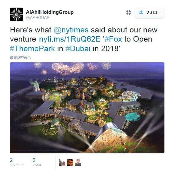 中東ドバイに映画『タイタニック』のテーマパークができるぞ!! 2018年オープン予定で『エイリアン』などのアトラクションも登場!