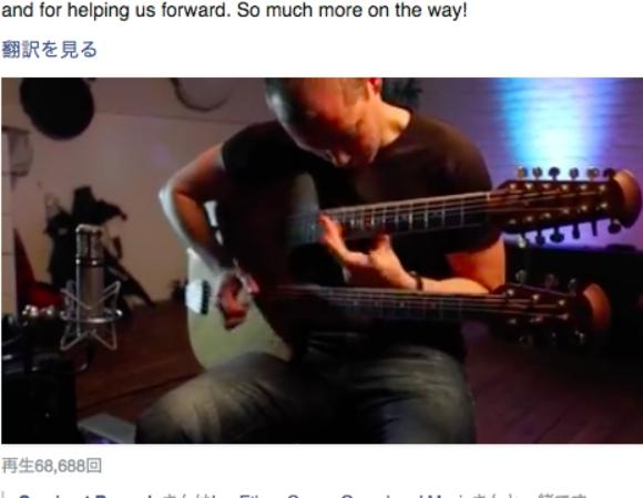 【神業動画】18本の弦を叩きまくる! ギタリストの超絶テクニックがマジでハンパねぇ!!