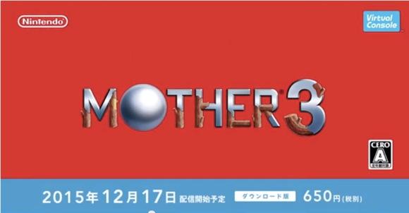【心から待ってた】『MOTHER 3』が Wii U バーチャルコンソールにて配信決定! 12月17日からで価格は650円(税別)だぞーーー!!