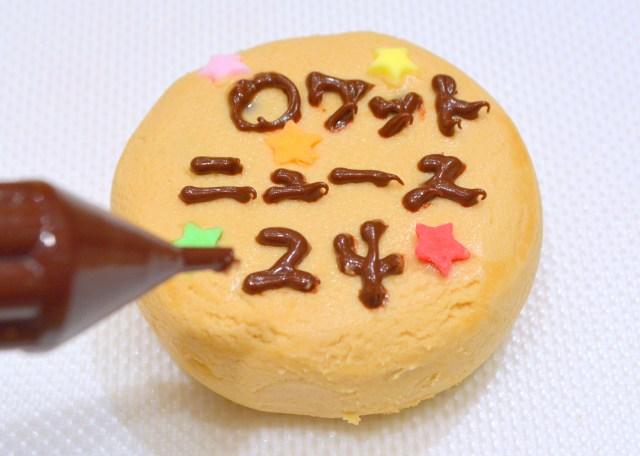 日本でここだけ! オリジナル「カントリーマアム」を手作りできるんやで~!!『カントリーマアム FACTORY』大阪ららぽーとエキスポシティ店