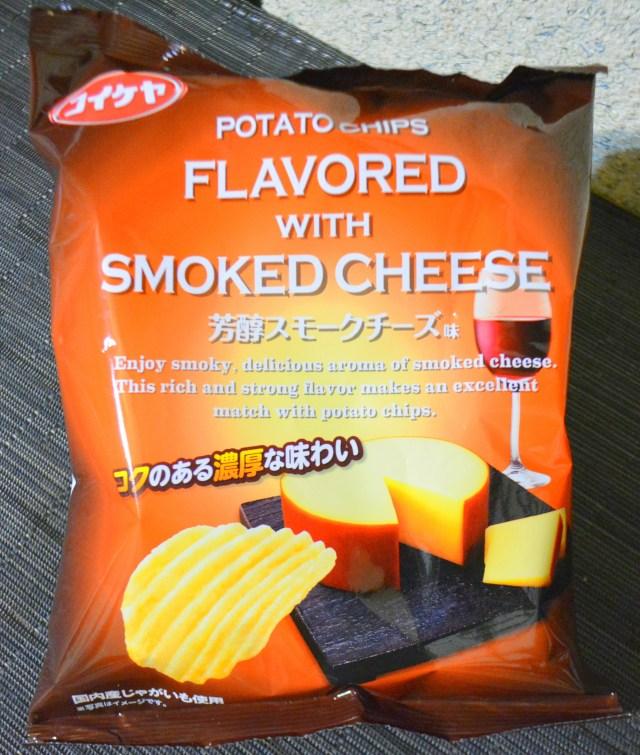 【ウマすぎ注意】ポテチ『芳醇スモークチーズ味』がマジイケてるっ! かつてないコクと香り高さにヤミつき確実!!