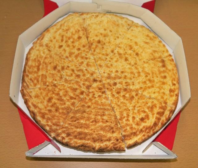 騙されたと思ってやってみろ! ピザハットの「トッピング全部抜きピザ」が猛烈にウマいぞッ!!