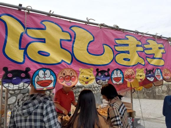 中国九州地方ではあたりまえの「はしまき」って知ってる?