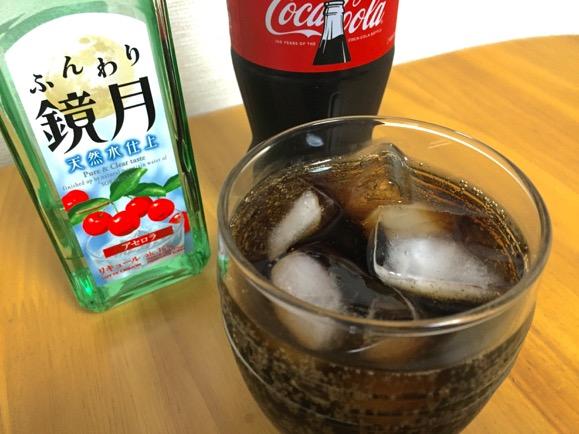 【コーラ割り好き必見】ふんわり鏡月アセロラ + コーラがマジでウマい!! 酒好きじゃなくてもグイグイいっちゃうからやってみて!