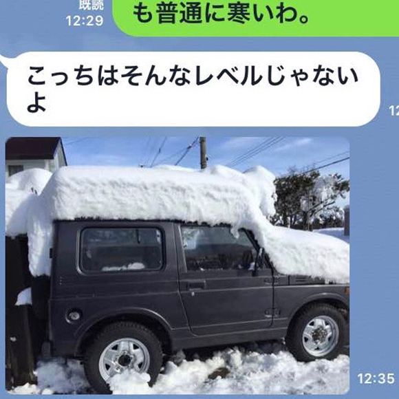 【特報】札幌に62年ぶりの大雪! 「東京も普通に寒い」とか言ってるレベルじゃ無かった